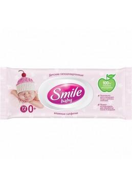 Детские влажные салфетки Smile Baby для новорожденных с клапаном 72 шт