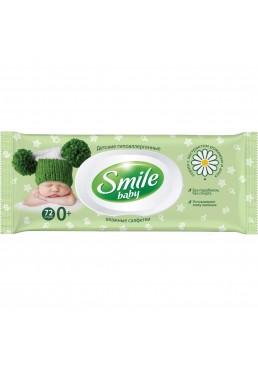 Детские влажные салфетки Smile Baby с экстрактом ромашки, алоэ и витаминным комплексом с клапаном 72 шт