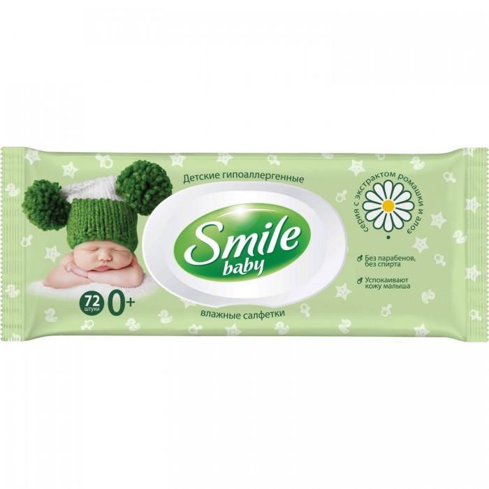 Детские влажные салфетки Smile Baby с экстрактом ромашки, алоэ и витаминным комплексом с клапаном 72 шт -