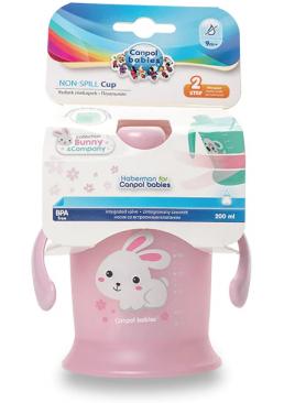 Кружка-непроливайка Canpol Babies цвета в ассортименте, 200 мл