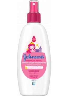Спрей Johnson's Baby Блестящие локоны для волос, 200 мл