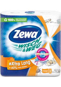Бумажные полотенца Zewa Wisch Weg Design, 2 рулона