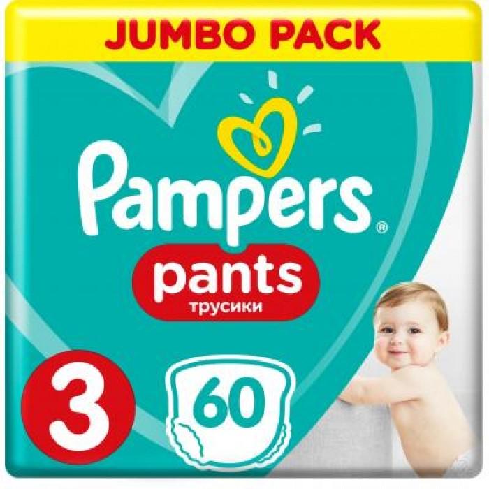 Подгузник Pampers трусики Pants Midi Размер 3 (6-11кг), 60 шт -