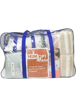 Сумка набор для мамы и новорожденного в роддом PREMIUM (23 предмета)