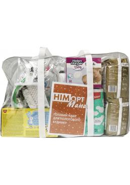 Сумка набор для мамы и новорожденного в роддом STANDART (22 предмета)