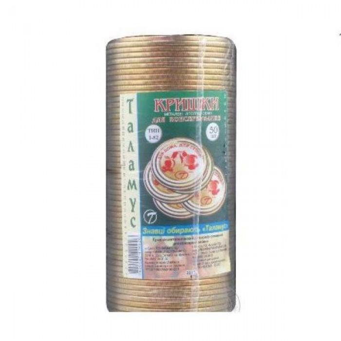 Закаточная крышка для консерваций Таламус, 50 шт -