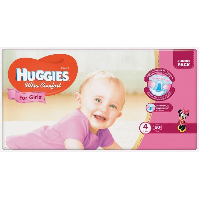 Подгузники Huggies Ultra Comfort 4 для девочек (8-14кг) 50шт -
