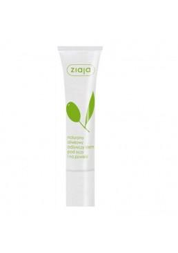 Натуральный крем  для кожы вокруг глаз оливковый от Ziaja 15ml
