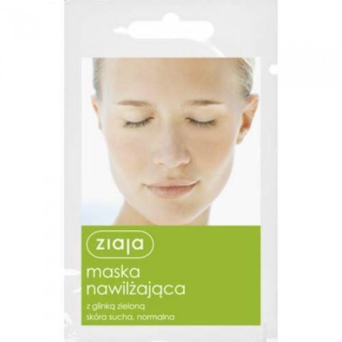 Маска для лица Ziaja Увлажняющая с зеленой глиной, 7 мл -