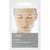 Маска для лица Ziaja Очищающая с серой глиной, 7 мл