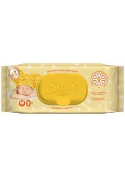 Влажные салфетки Smile Baby с экстрактом ромашки и алоэ, 60 шт