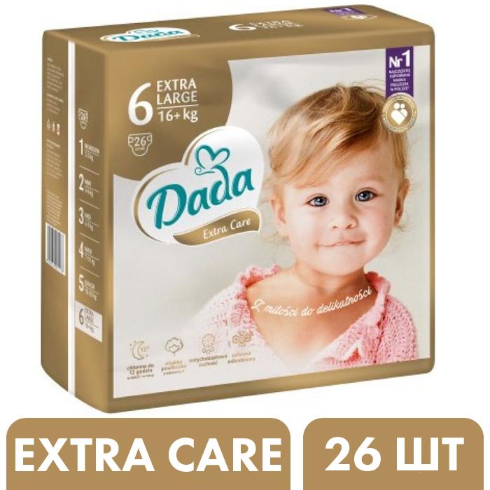Подгузники Dada Extra Care 6 Extra Large (16+ кг), 26 шт -
