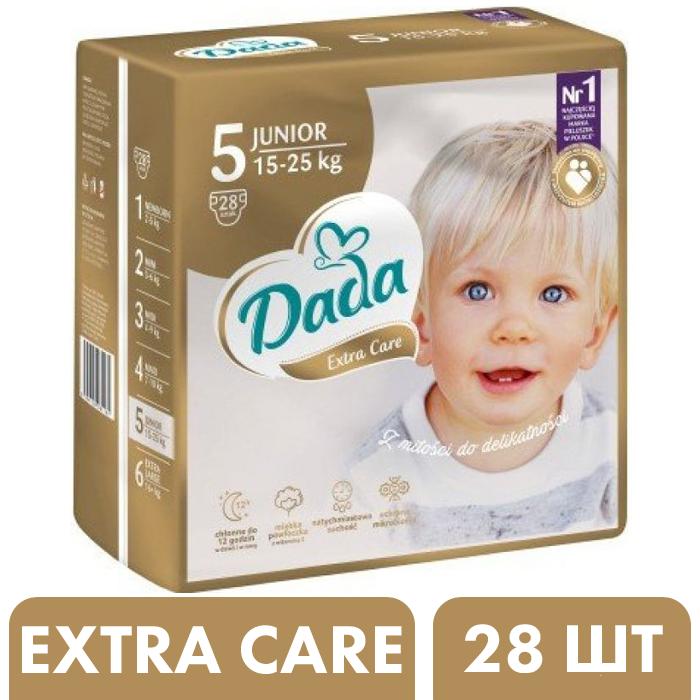 Подгузники Dada Extra Care 5 Junior (15-25 кг), 28 шт -