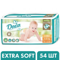 Подгузники Dada Extra Soft 3 Mіdi (4-9 кг), 54 шт