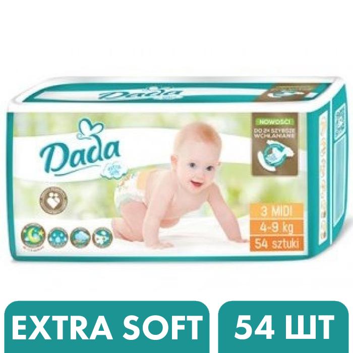 Подгузники Dada Extra Soft 3 Mіdi (4-9 кг), 54 шт -