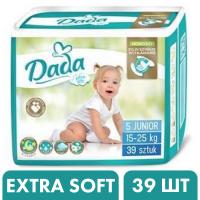 Подгузники Dada Extra Soft 5 Junior (15-25 кг), 39 шт