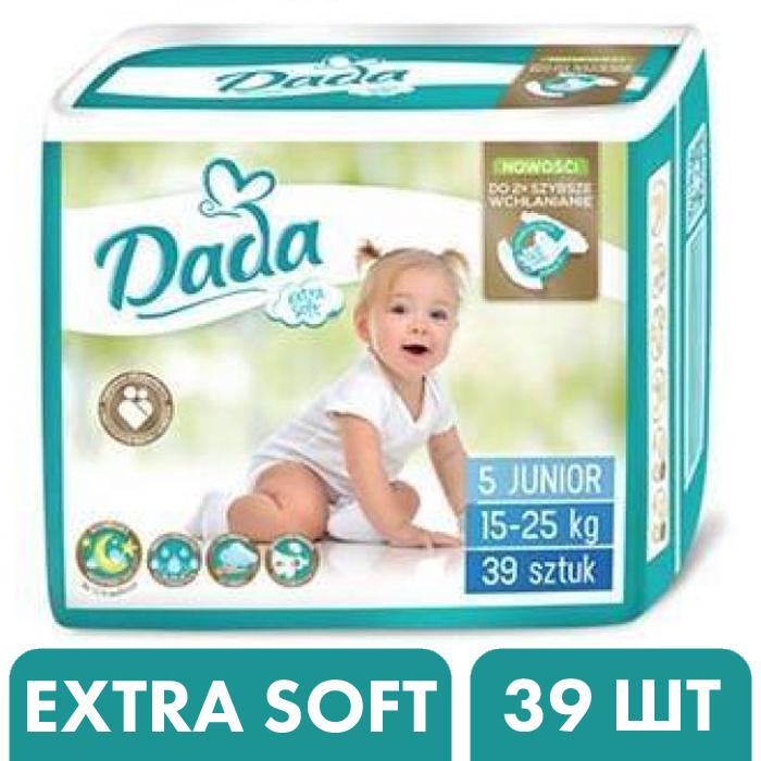 Подгузники Dada Extra Soft 5 Junior (15-25 кг), 39 шт -