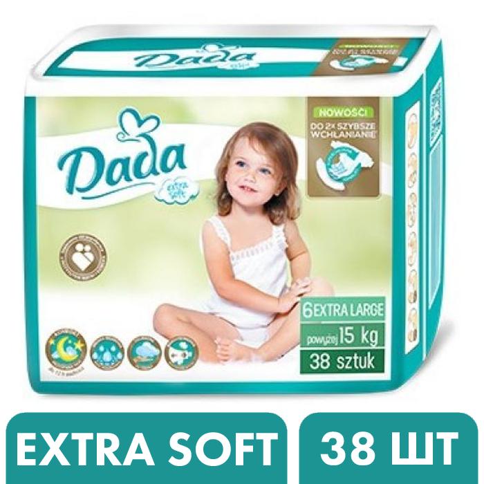 Подгузники Dada Extra Soft 6 Extra Large (15+ кг), 38 шт -