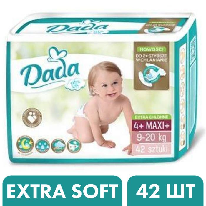 Подгузники Dada Extra Soft 4+ Maxi+ (9-20 кг), 42 шт -