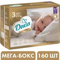 Подгузники Dada Extra Care 3 Midi (4-9 кг), 160 шт