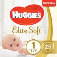 Подгузники Huggies Elite Soft 1 (3-5 кг), 25 шт
