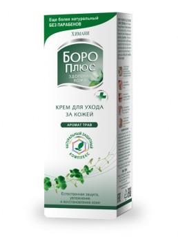 Антисептический крем для тела Боро плюс Himani Травяная терапия, 25 мл