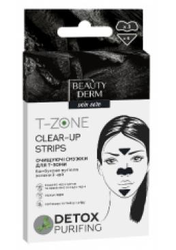 Очищающие полоски для носа с бамбуковым углем Beauty Derm Nose Clear-Up Strips, 6 шт