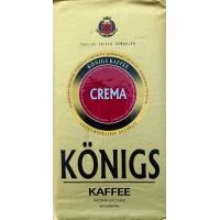 Кофе молотый Konigs Crema, 500 г