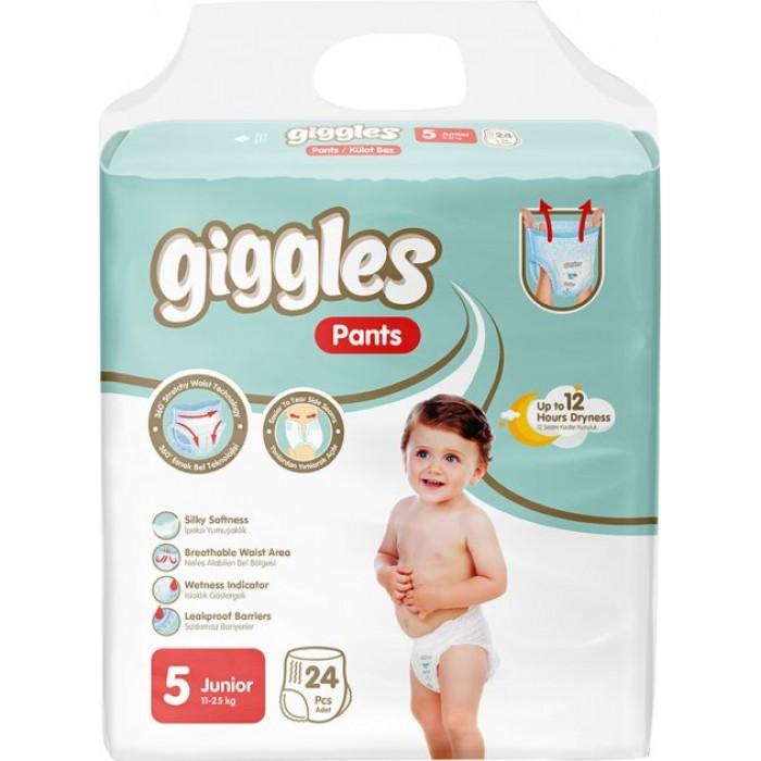 Подгузники-трусики детские Giggles 5 junior 11-25 кг, 24 шт  -