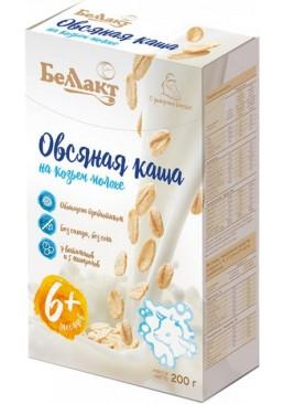 Каша овсяная сухая на козьем молоке Беллакт быстрорастворимая, обогащенная витаминами, минералами и инулином с 6 месяцев, 200 г