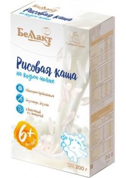 Каша рисовая сухая на козьем молоке Беллакт обогащенная витаминами, минералами и инулином с 6 месяцев, 200 г