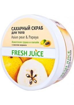 Сахарный скраб для тела Fresh Juice Asian Pear & Papaya, 225 мл