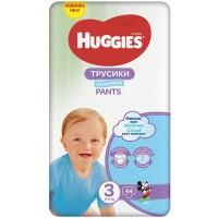 Подгузники-трусики Huggies Pants размер 3 для мальчиков (6-11 кг) 44 шт