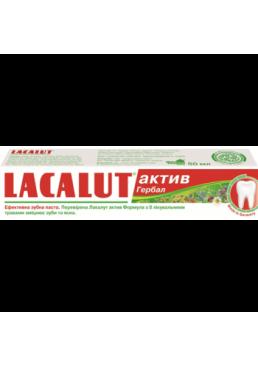 Зубная паста Lacalut актив Гербал 75 мл